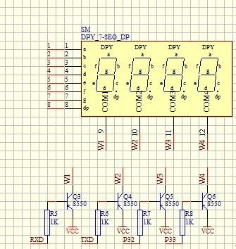 急求,74hc573连接51单片机的电路图,我是四位共阳数码