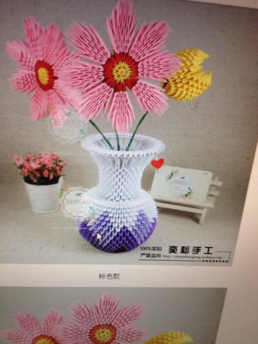 纸花瓶怎么折啊,求步骤