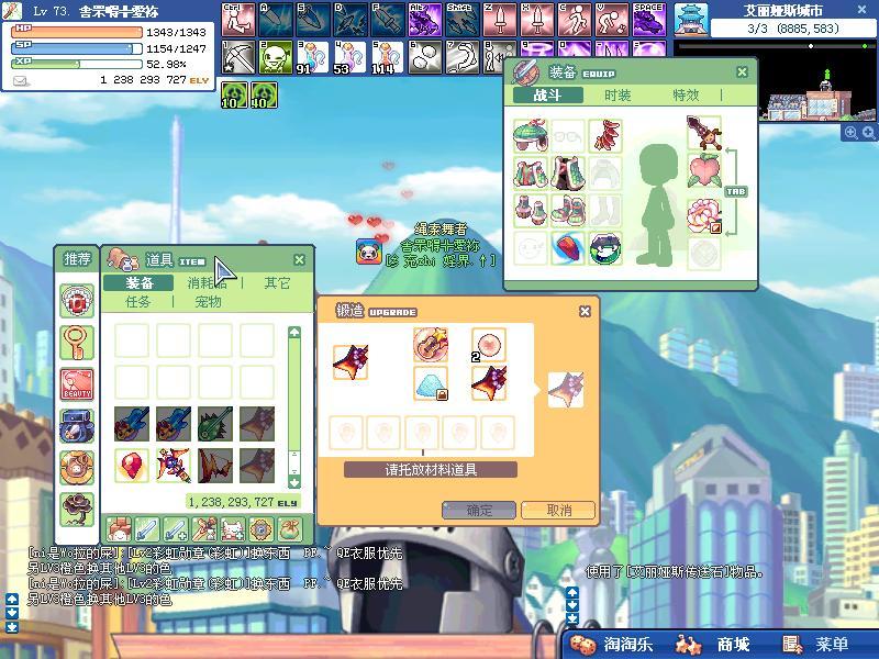 彩虹岛器灵升级问题!