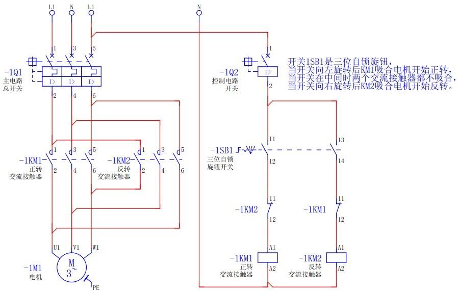 三相异步电动机,一个按钮控制电动机正转,反转,停止,求控制电路图