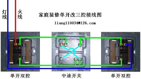 一开多控开关四个接线柱怎么连按