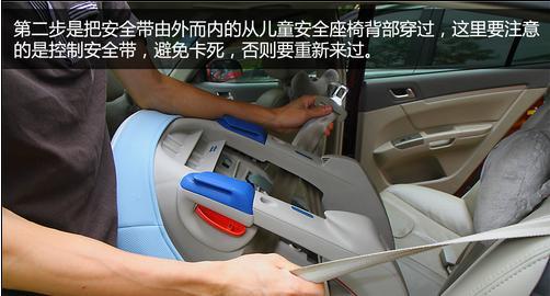 安全带安装有正反两种方式:儿童座椅分别有四个阶段:婴儿型(出生到13
