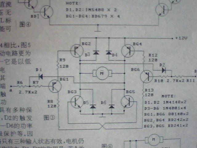 用4个3极管当开关,控制电机正反转,求电路图!