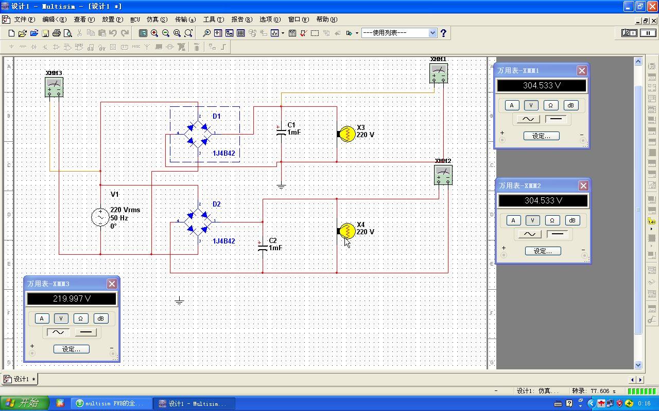 multisim fwb的全桥整流电压不对,同样一个电源,用全桥就不行,用四个