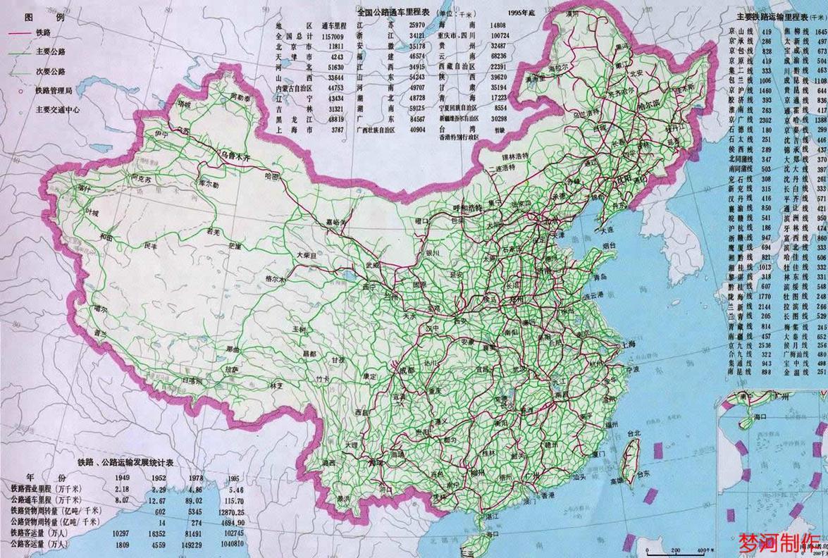 兰州到上海在中国地图上的直线距离,和比例尺