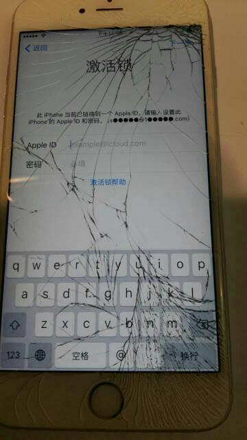 我把手机手机恢复出厂设置后,重新开机危害背苹果膜图片