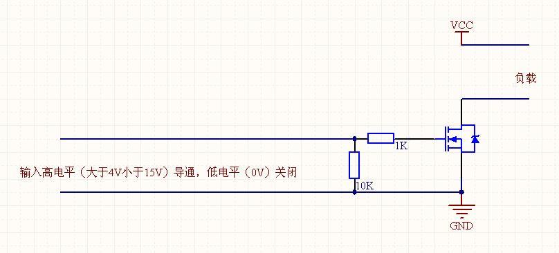 求场效应管最简单的开关电路图