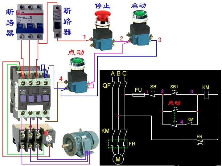一个接触器3个按钮开关如何实现自锁控制和点动控制?