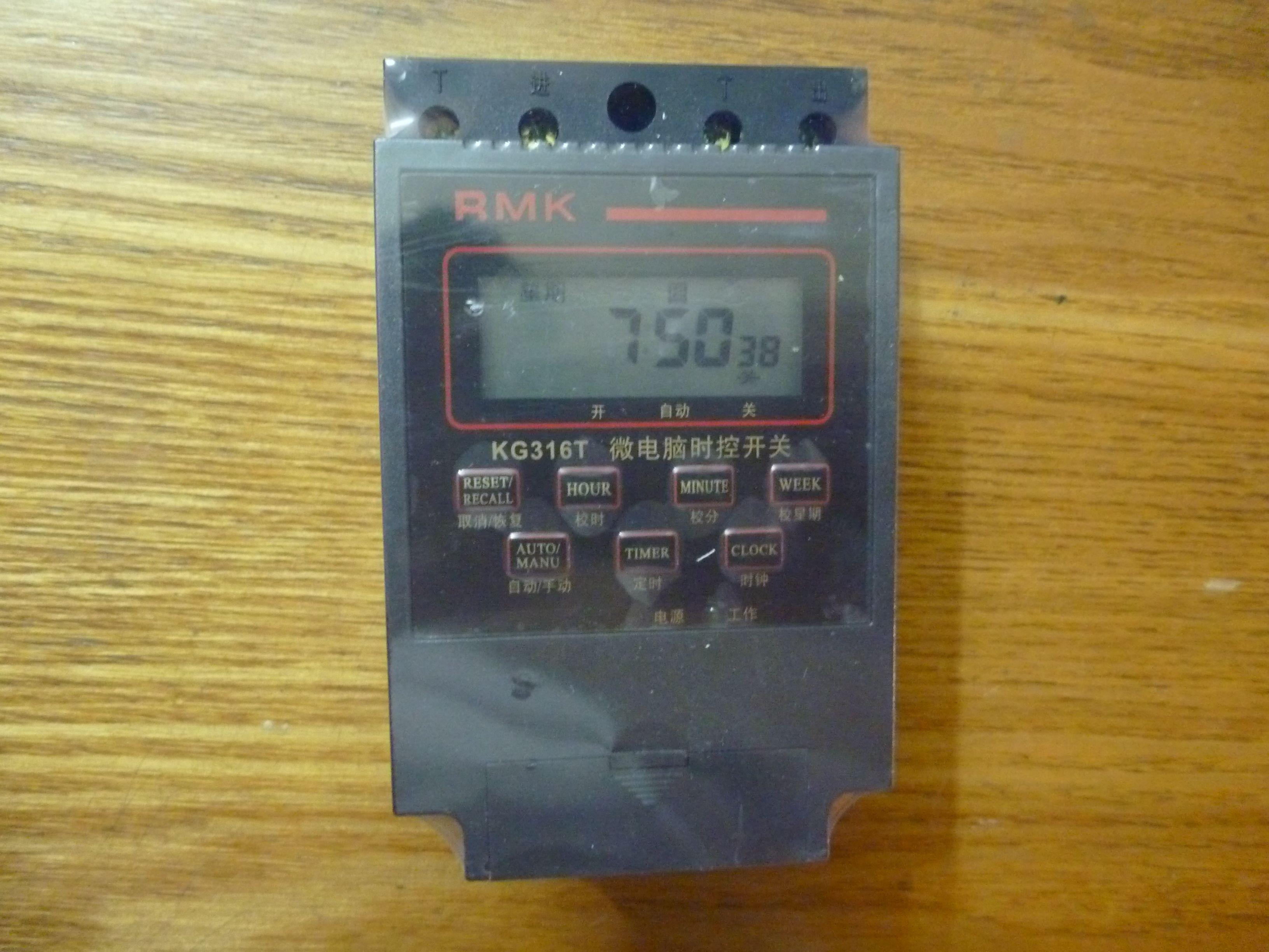电路板中是没有变压器,有3个3极管(s8050,2n5551x2),稳压二极管是3.