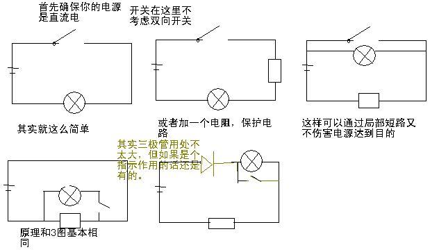电路 电路图 电子 原理图 632_363