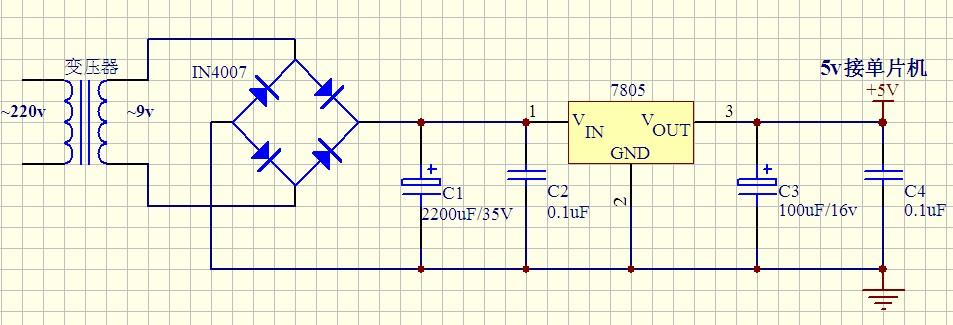 如何将220v/50hz工频电压转为5v电压为单片机供电.