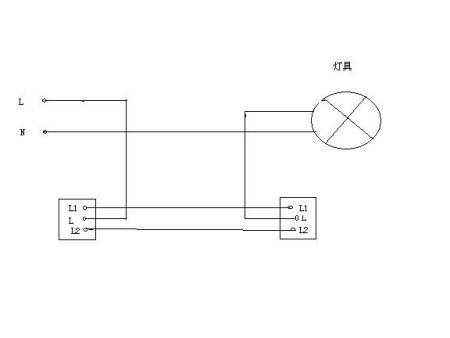 一灯两控接线图以及接法附开关图