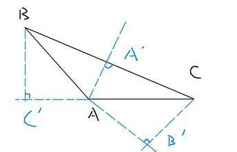 钝角三角形的高怎么画图片