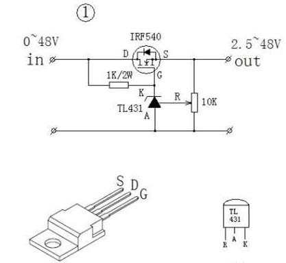 求一个简单的直流降压电路