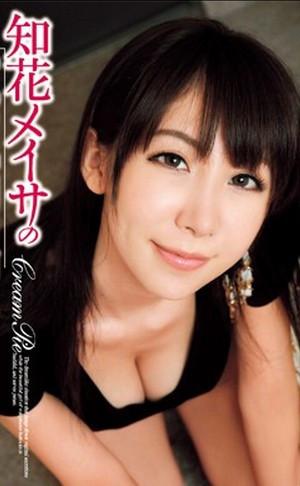 知花梅莎(知花メイサ)    于1992年3月5日出生在东京, o型血,双鱼座
