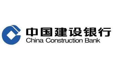 周日休息 延展阅读: 中国建设银行(china construction bank,简称ccb