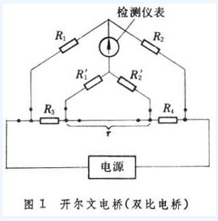 变压器电桥电路工作y原理