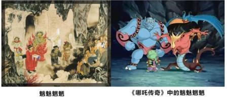 请问魑魅魍魉在哪吒传奇里分别是哪四种怪物?图片