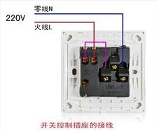 2,一开五孔插座接线:开关只控制灯的接法图片