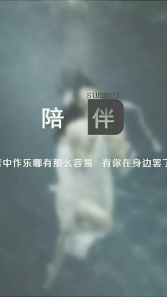 求高冷 悲伤的短句.例:他说人潮人海边走边爱 怕什么孤独.