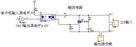 双向晶闸管交流调压电路的工作原理