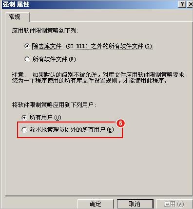 qq安装提取失败_qq安装不了,显示安装包可能被非法改动导致安装失败 请到官网重新下载