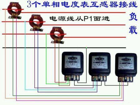 三相电漏电器两相电怎么安装图解
