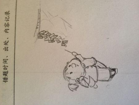 小女孩抬着手点烟花简笔画怎么画