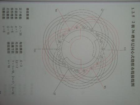 36槽2极三相绕组图y100l-2 4kw接线图