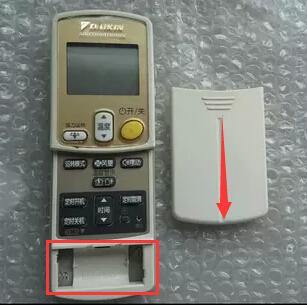 arc433a95大金空调遥控器,怎么换电池?