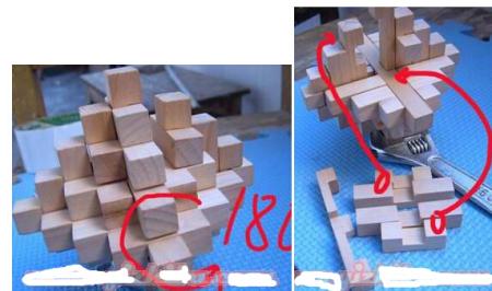 求孔明锁33根的拼装法