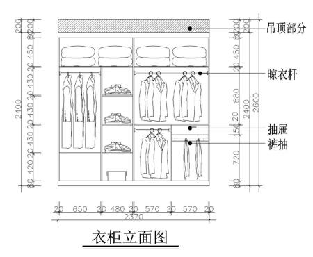 户型 户型图 平面图 450_370