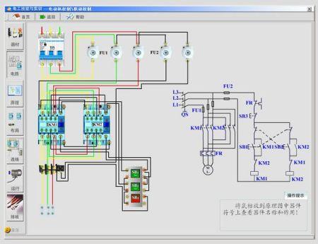 我想要用传感器控制继电器,在由继电器控制电机正反转的电路图