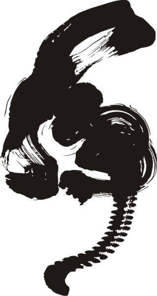 """我想要一副毛笔写的""""虎""""字的图片.大家知道能告诉我?图片"""