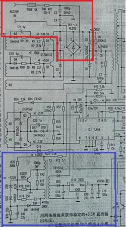 航嘉磐石500电源不开机,+5vsb两个电容鼓包,更换后正常,但外壳有明显