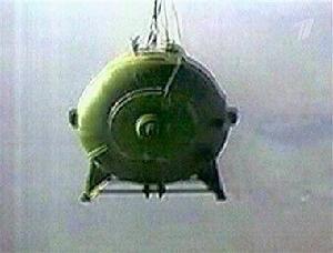 真空炸弹的介绍