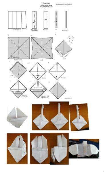 一张纸怎么叠篮子折法步骤图片