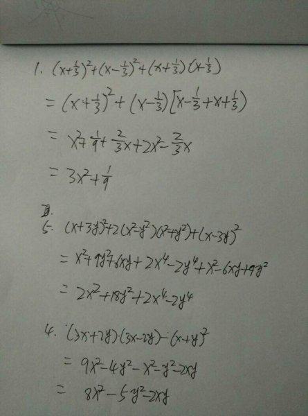 数学初中计算题?v数学初中600字图片