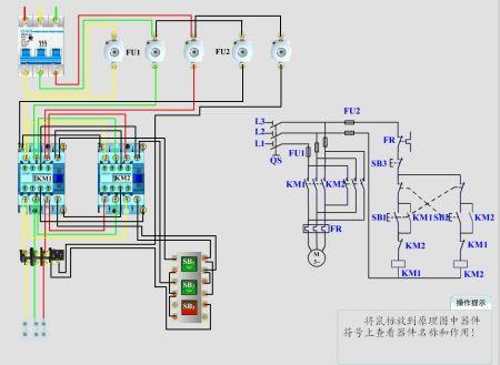 交流接触器互锁接线图