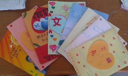6年级小学生文明贺卡手工制作方法