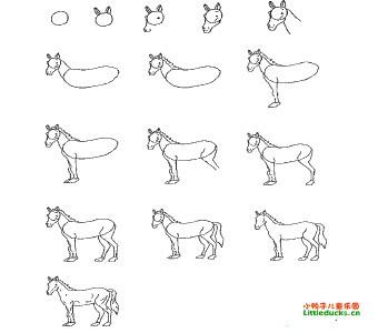 简笔画之如何画马
