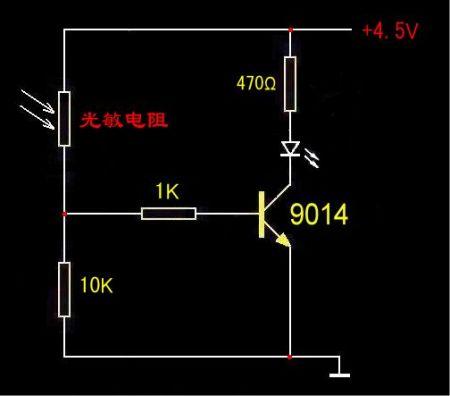9014做光控电路! 现有三极管9014一个,电阻若干,led灯
