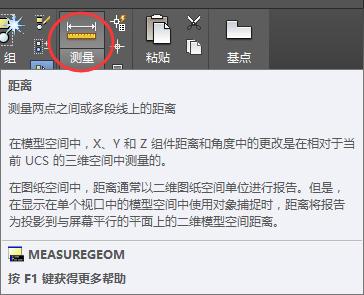 CAD我绘图的距离是3偏移设置后完成cad偏移桌面把怎么标注图片