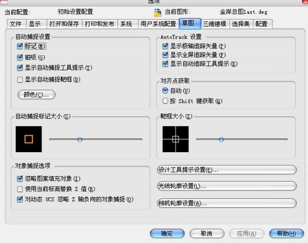 CAD线不变布线网络虚线cad网络系统拓扑图问题选中图片