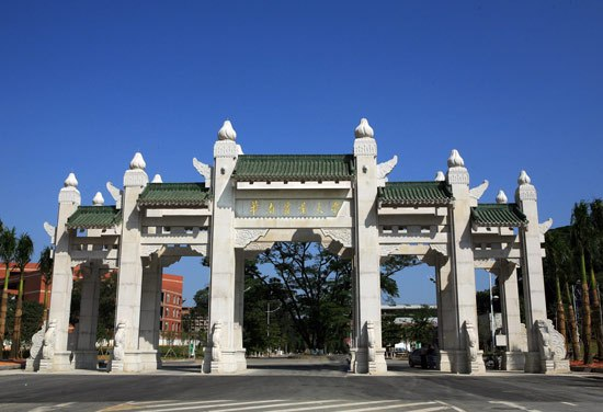 华南农业大学怎么样(图1)