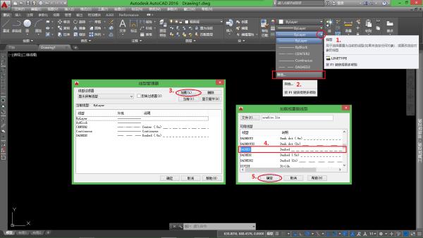 画cad的接地实时cad中设置平移虚线如何图片
