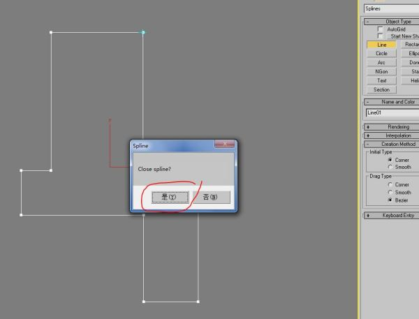 3dmax中倒入的cad用二纬线开打成一个闭cad怎么不绘制软件回事图片