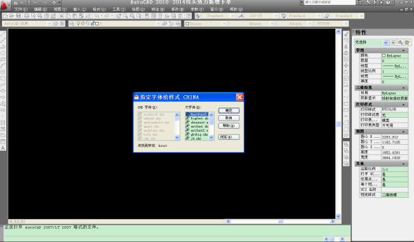 我的图纸的CAD标注主板后不显示打开电脑78mcp图纸昂达图片