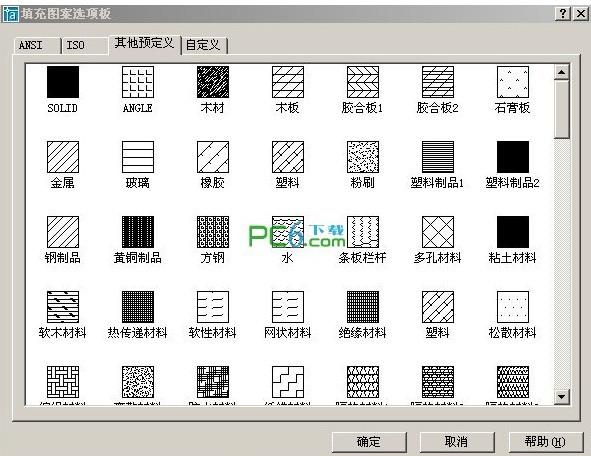 CAD下载的填充图案让他在预定义里显示怡富cad直线延长方法图片