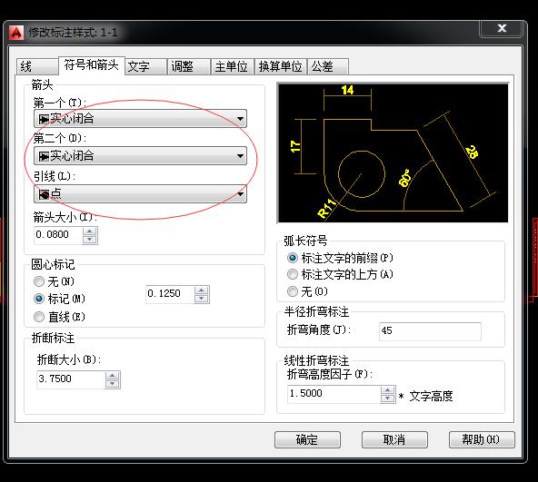 cad打印箭头出来空心是标注的弄为实心的cad2007教程注册机激活图片